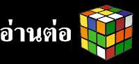http://pirateonepiece.blogspot.com/2015/08/onepiece-gairam.html