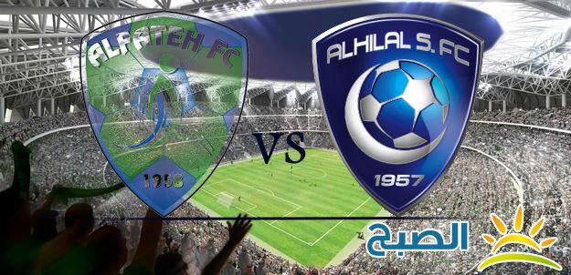 نتيجة مباراة الهلال والفتح 1-0 اليوم الخميس 9/3/2017 فى دوري جميل السعودي للمحترفين