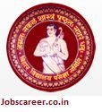 BSEB Recruitment of Assistant, Assistant Accountants, Steno cum Computer Operator and various vacancies for 101 posts Last Date 12 January 2017