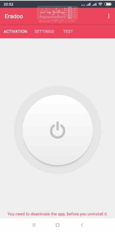 مسح بيانات هاتف الأندرويد عن بعد باستخدام Eradoo