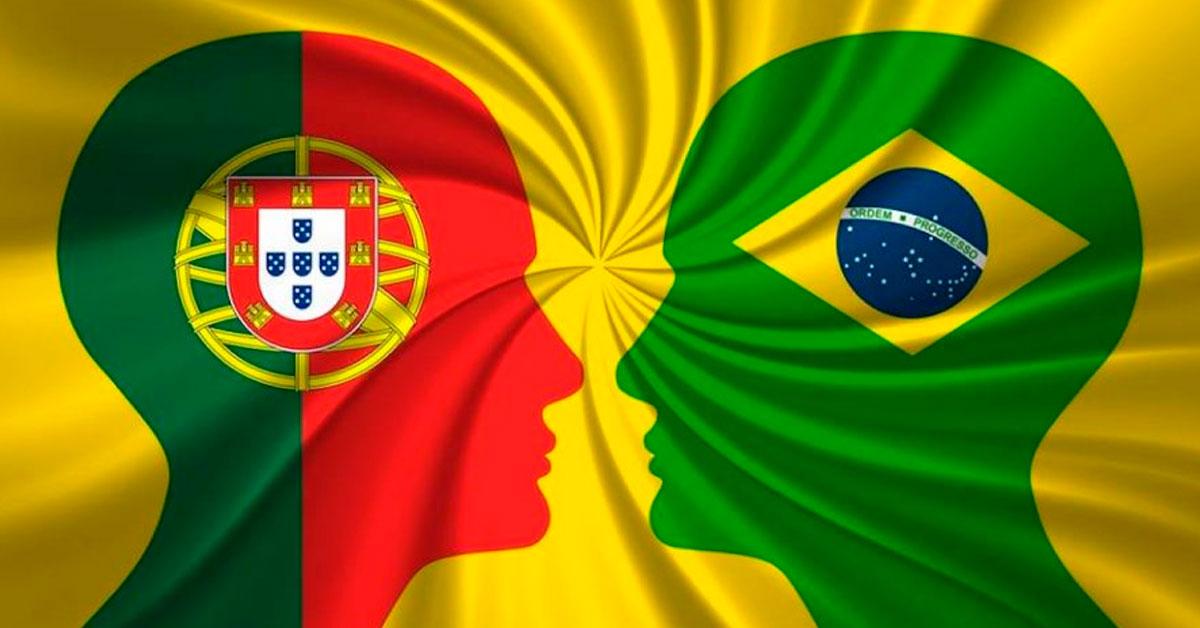 Português do Brasil X Português de Portugal