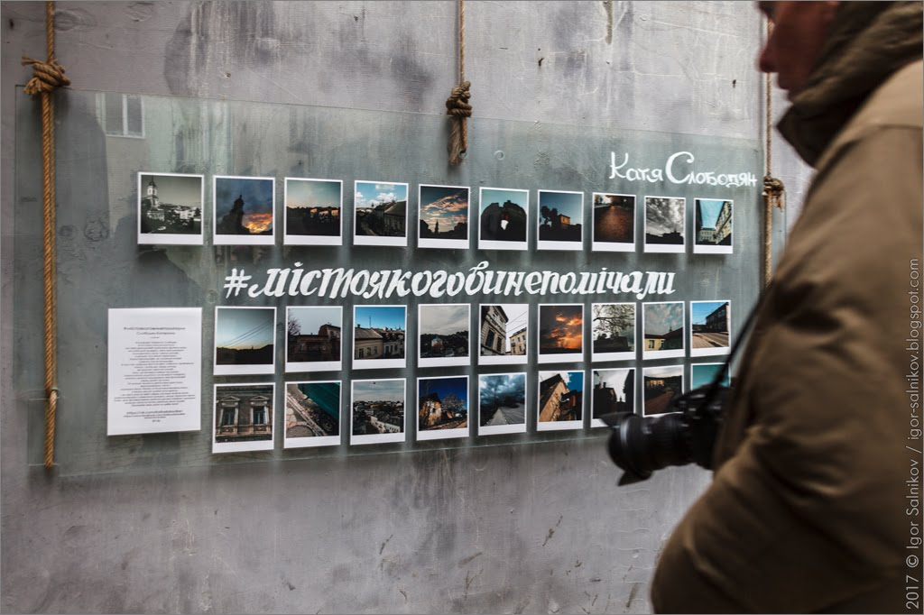 Бучач Тернополь область арт-двір