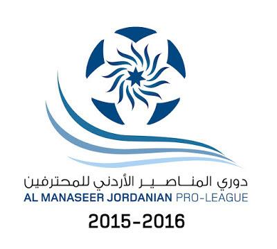 نتائج مباريات دوري المناصير الأردني للمحترفين 2015/2016 كاملة ، وجدول ترتيب الدوري الاردني 2016 الجولة 22 مع ترتيب الهدافين ، الوحدات بطل الدوري