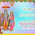 happy ram navami wishes sms in hindi images greetings