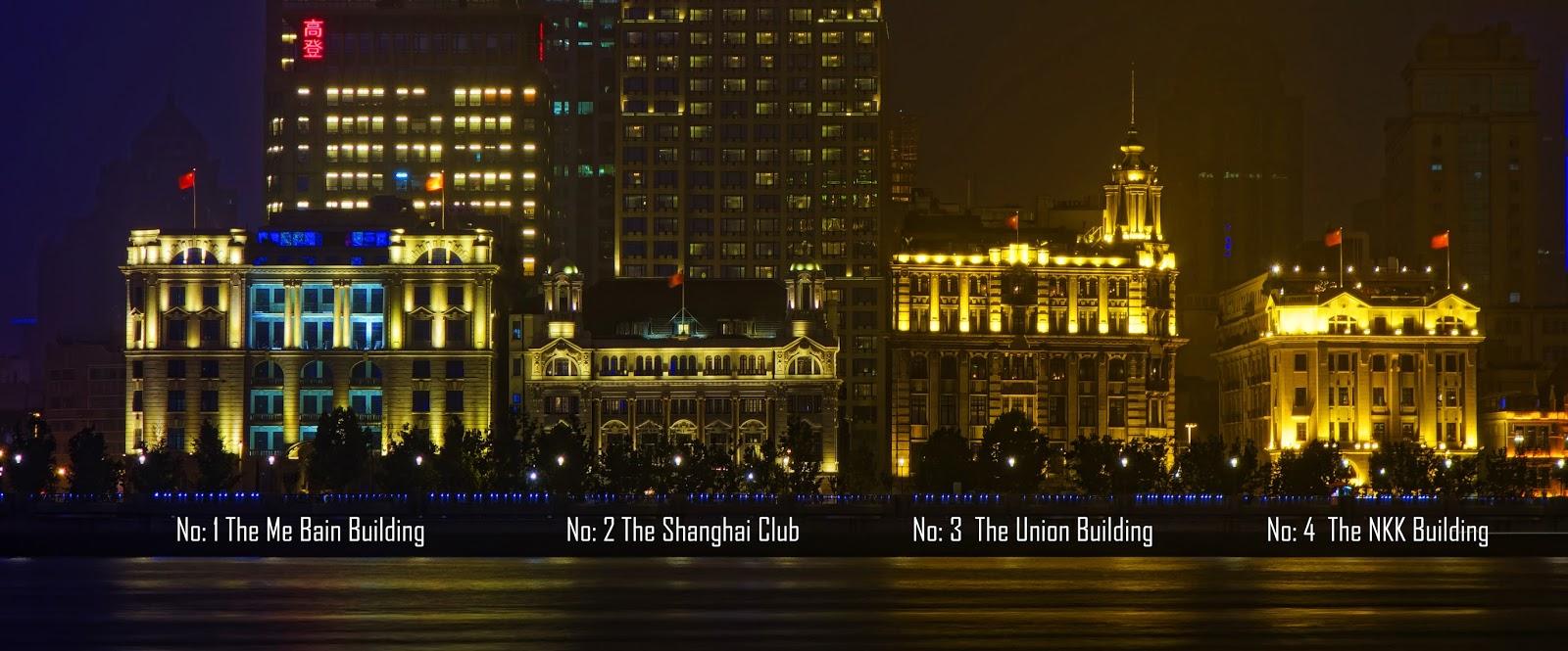 Buildings on Zhongshan Road Shanghai Bund
