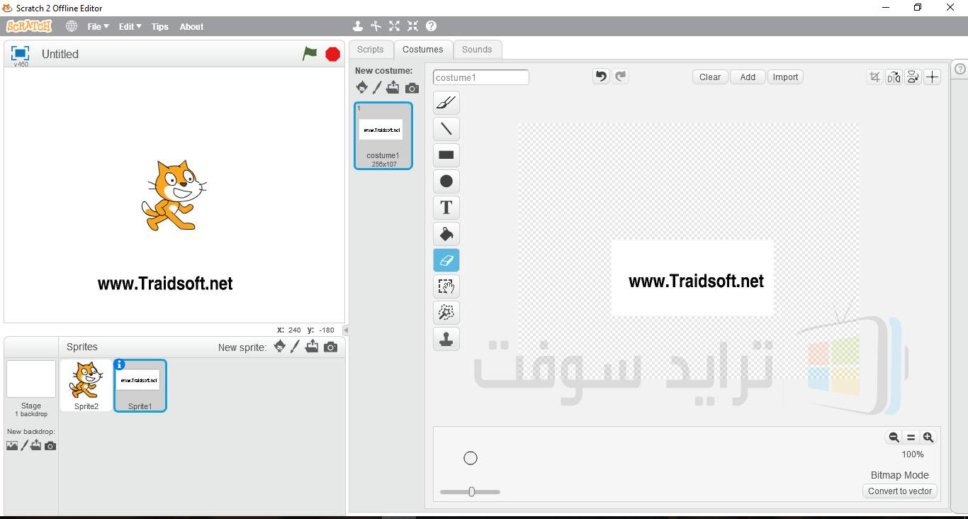 تحميل برنامج صانع الالعاب باللغة العربية للكمبيوتر مجانا