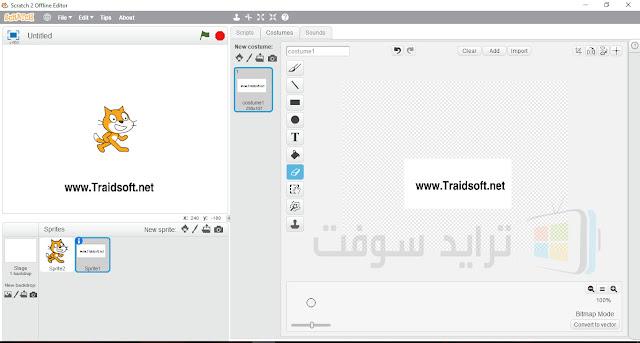 برنامج تصميم الألعاب للأطفال كامل باللغة العربية