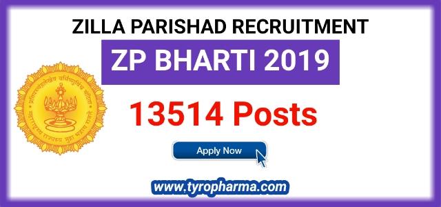 ZP Bharti 2019 | ZP Recruitment 2019 – Zilla Parishad Bharti 2019 Apply Online for 13514 posts