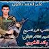 """عبقُ الذكرى وعهدُ الوفاء للشهداء.. الشهيد الجنيرال رائد الكرمي """"أبو فلسطين"""""""