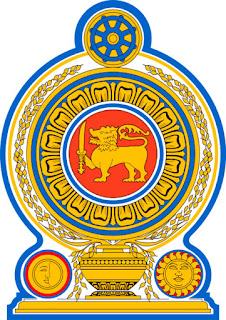 Gambar Lambang negara Sri Lanka