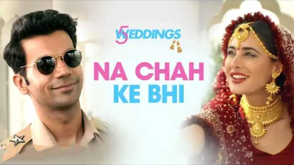 Na Chah Ke Bhi Shirley Setia Vishal Mishra 5 Weddings Guitar