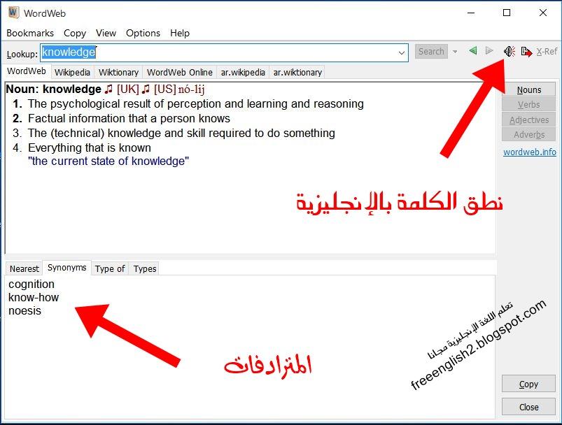 Free download wordweb software