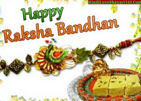 Happy Raksha Bandhan photos images wallpaper