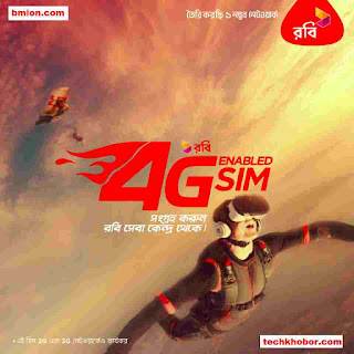 Robi-4G-Internet-packages-Data-Plans