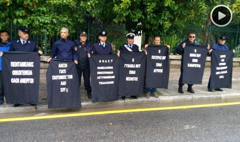 Η κοινωνία στα κάγκελα!  Διαμαρτυρία αστυνομικών μπροστά στο Μαξίμου