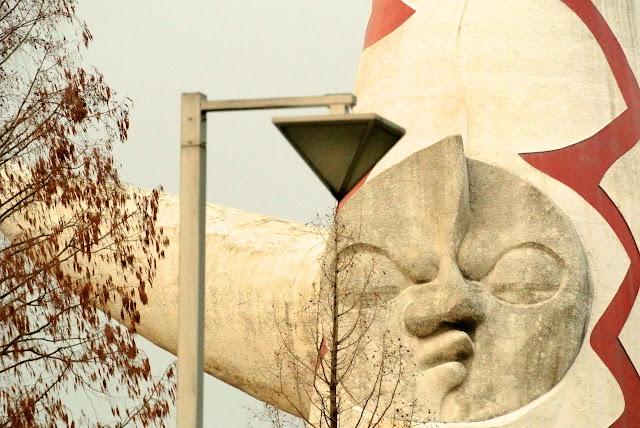 """""""Expo'70 Commemorative Park"""" Osaka( 万博記念公園 )"""