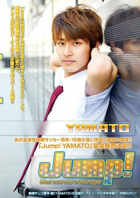 Jump! Yamato