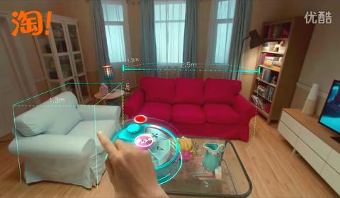Achat de meuble en réalité virtuelle