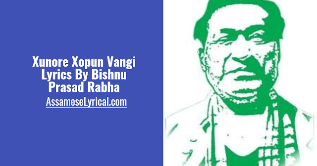 Xunore Xopun Vangi Lyrics