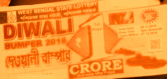 West Bengal State Lottery Dear Banga Bhumi Ajay Results 18.01.2019 Draw Winners Online Gazette