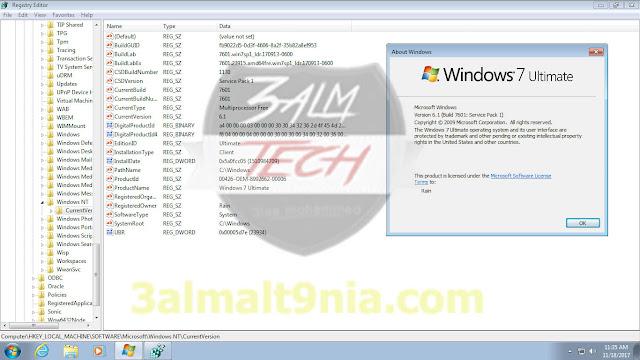Windows 7 Ultimate Sp1 X64 En - عالم التقنيه