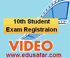 10th student Exam Registration