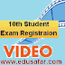 10th student Exam Registration helping video