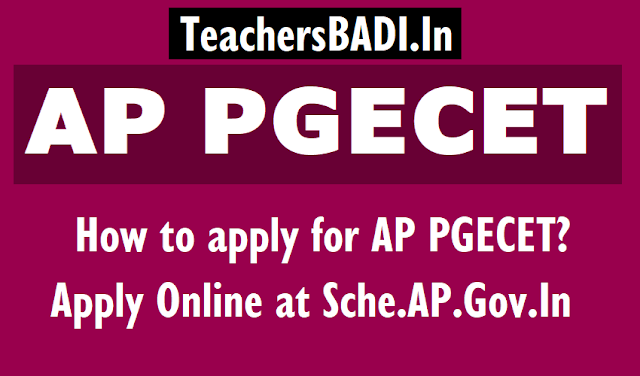 how to apply for ap pgecet 2018 ap pgecet online application form,ap pgecet last date to apply,last date to apply for ap pgecet,appgecet results,ap pgecet rank cards