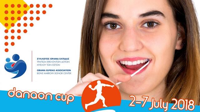 Το Danaon Cup στηρίζει το «Όραμα Ελπίδας»