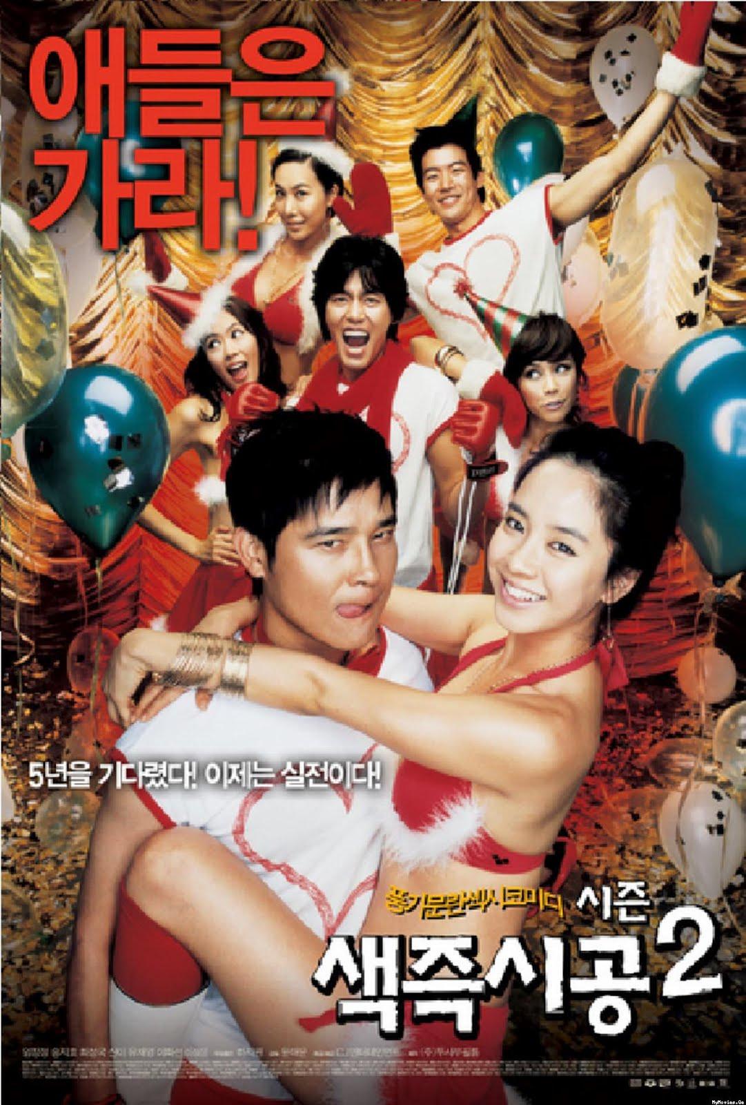 Veteran Mahasiswa Eun Sik Dan Ratu Prom Berenang Champ Kyung Ah Adalah Pasangan Terkenal Di Kampus Sementara Hubungan Mereka Telah Solid Selama Tiga