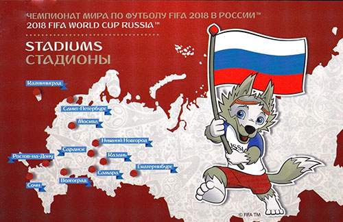 In 2018 Russia will host 32 teams from different countries of the world at 12 stadiums in 11 cities