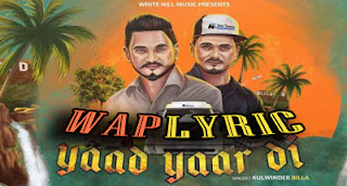 Yaad Yaar Di Song Lyrics