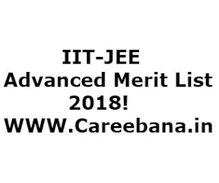 IIT JEE Advanced Supplementary merit list,jee advanced 2018