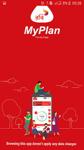 Download Robi MyPlan App Get 50MB Free Net And 100 Point