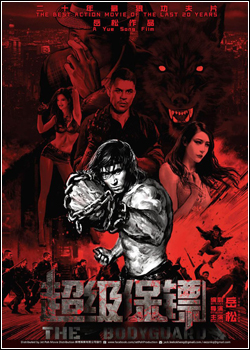 Capa do Filme Bodyguard: Resgate de Risco