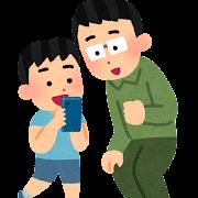 スマートフォンのゲームをしている親子のイラスト