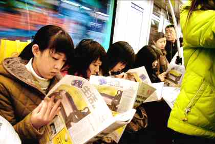 Chinese students on train
