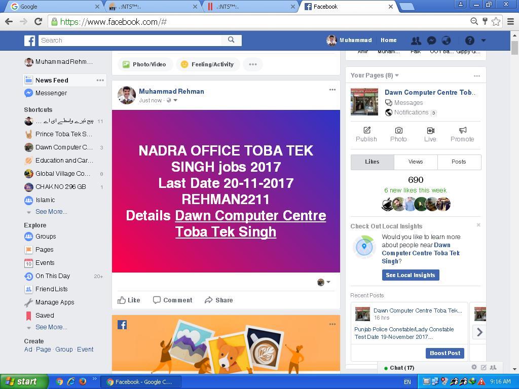 Nadra verisys software download