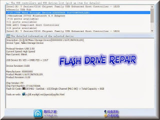 Repair Xxxxxxxx u167controller USB Flash Disk
