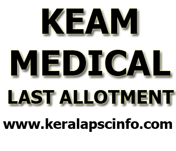 KEAM last phase of Allotment to Medical (Except MBBS/BDS), Medical Rank List-2014