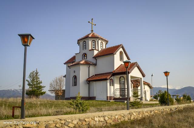 Sv. Atanasij, Staravina, Mariovo