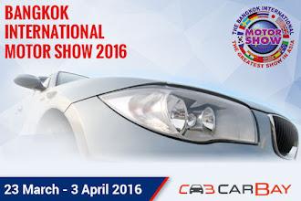 37th Bangkok International Motor Show – A Quick Guide to the Upcoming Auto Event