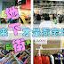 【首尔】哪些外行人不懂的购物圣地——地下街,东西超齐全,也很便宜哦!