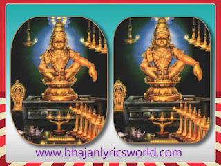 Swami-ayyappa