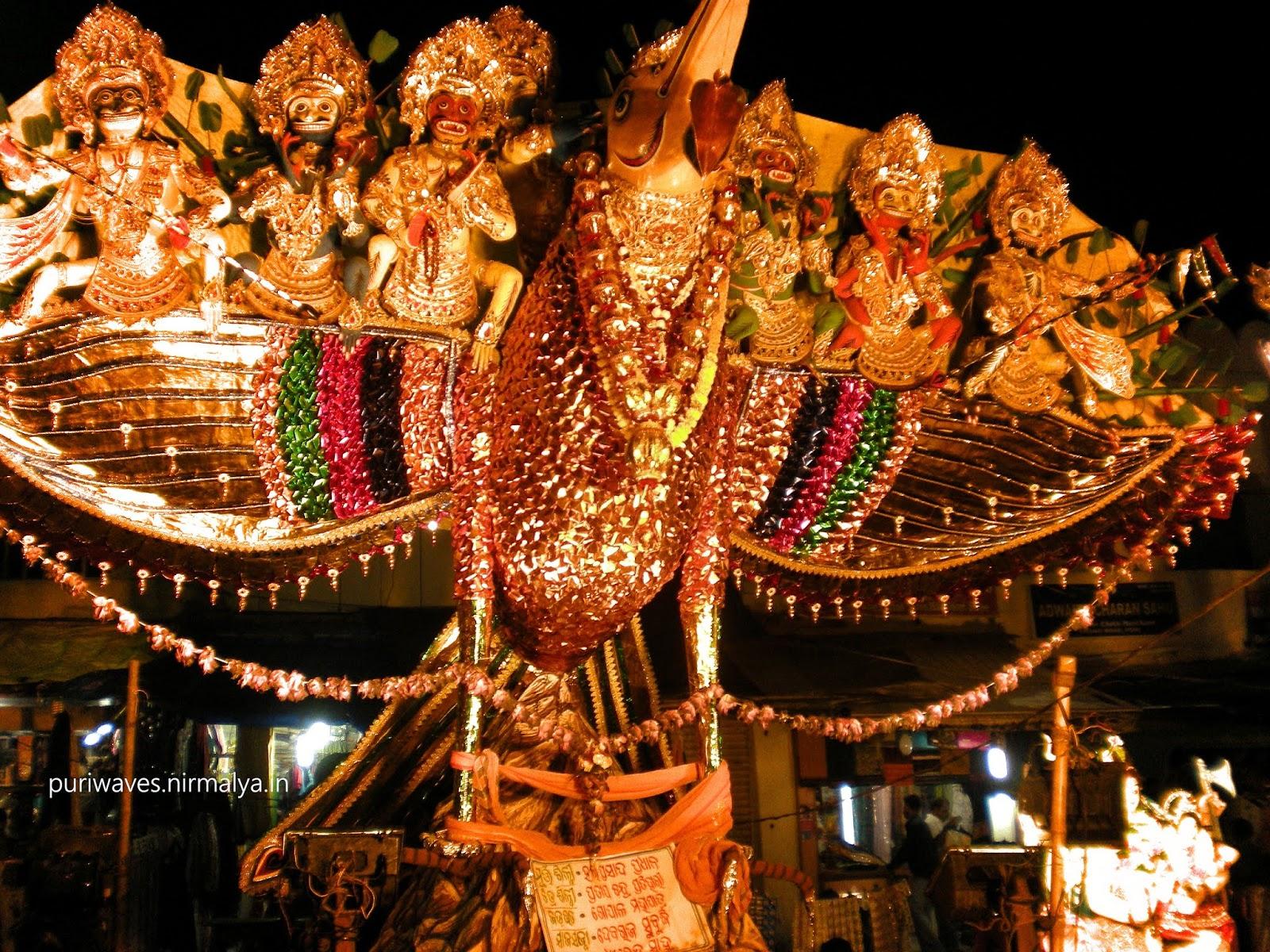 Story of SAMPATI , Ramayan – Sahi Jatra & Gosani Jatra
