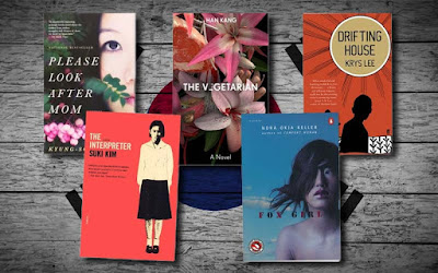 5 روايات كورية ممتعة يجدر بك قرائتها كتب pdf اقتباسات روايات تحميل كتب