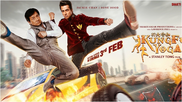 Complete cast and crew of Kung Fu Yoga (2017) bollywood hindi movie wiki, poster, Trailer, music list - Jackie Chan and Sonu Sood, Movie release date February 3, 2017