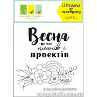 http://scrapstudio.com.ua/index.php?route=product/product&product_id=5312