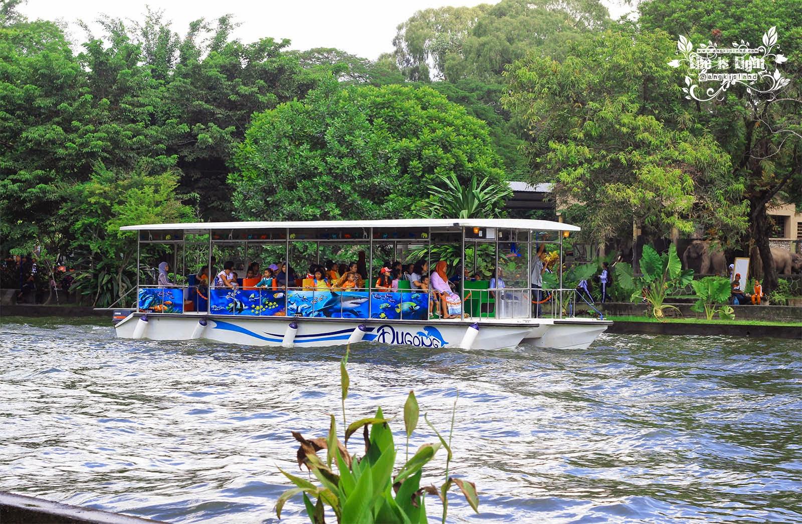 naek dugong Gembiraloka