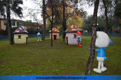 """Το """"Στρουμφοχωριό"""" του Πάρκου των Χρωμάτων της Κατερίνης. (ΦΩΤΟ)"""